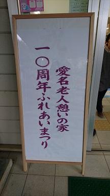DSC_0215